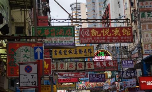 callesdehongkong1