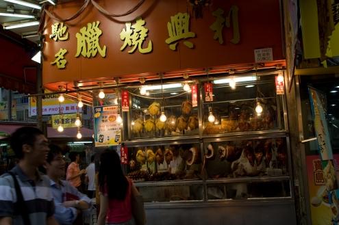 callesdehonhkong3