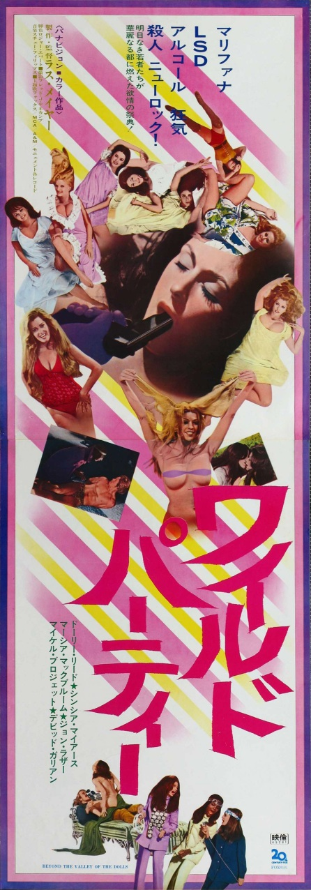 beyond_valley_of_the_dolls_poster_05