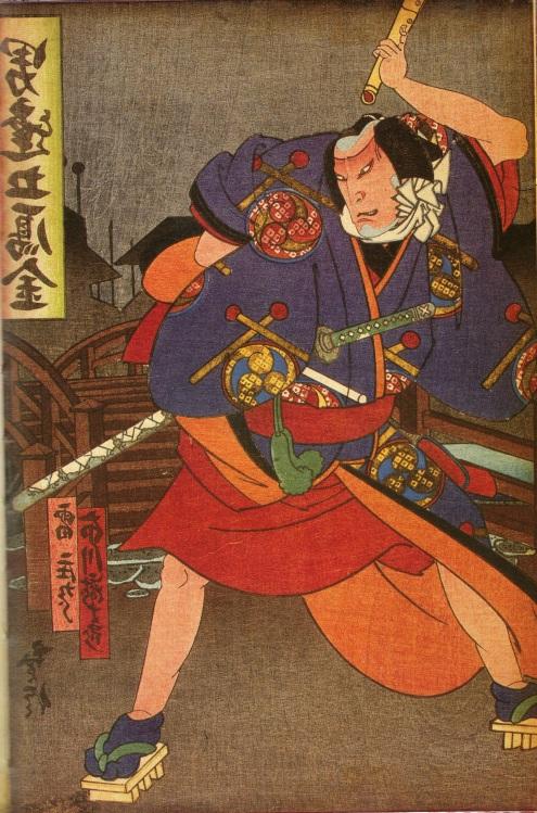 Samurais001