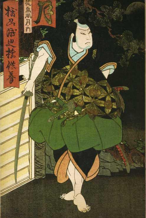 Samurais002