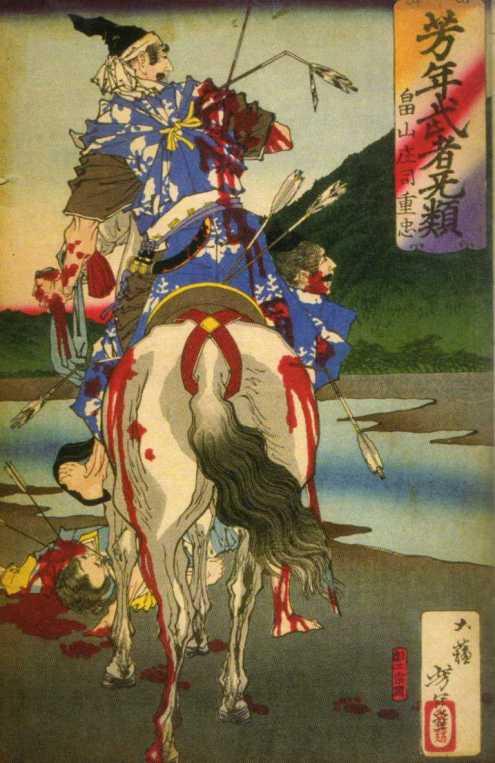 Samurais004