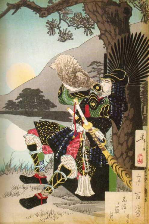 Samurais007