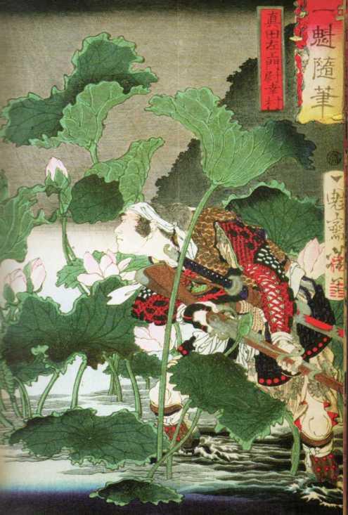 Samurais008
