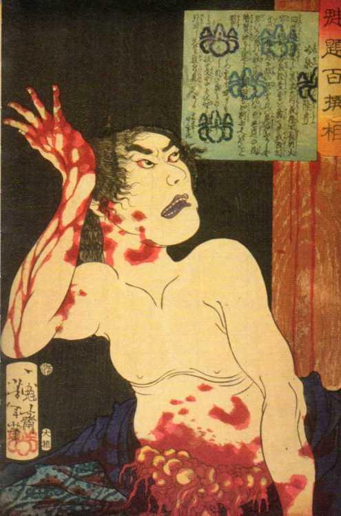 Samurais014