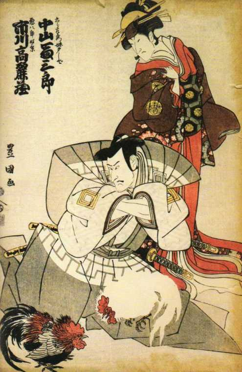 Samurais018