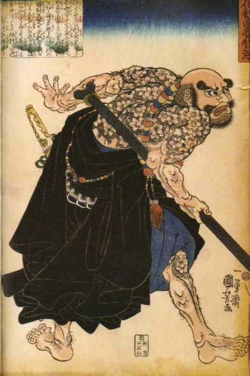 Samurais019