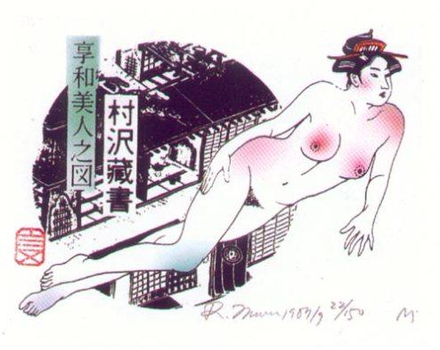 japones006